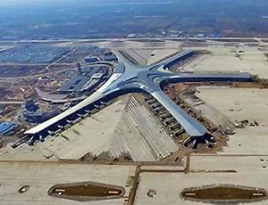 青岛胶东国际机场最新重大进展来了!