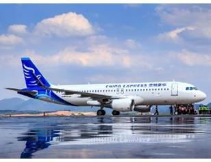 华夏航设新疆基地 促进产业通融