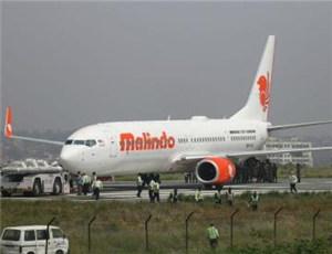 马印航空数据泄露 数百万名乘客或受影响