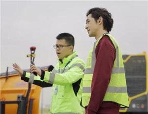 """与演员胡歌一起在大兴机场见证""""中国态度"""""""