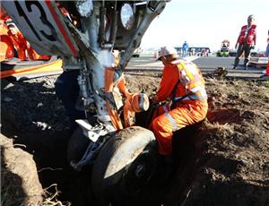 捷星日本客机滑行时偏出跑道 跑道被迫关闭