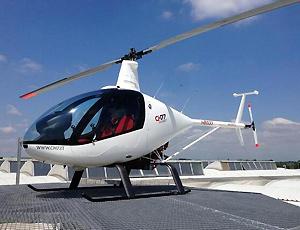 CH-7民用直升机 外形十分时尚漂亮