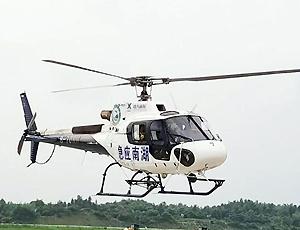 为做好抗洪防汛工作 湖南调派直升机