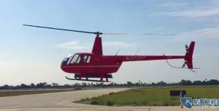 生态直升机启动城市空中机动运营